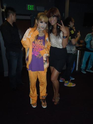 With Park Bom