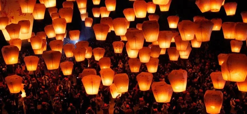 2018 Chinese National Day & Mid-Autumn Festival Holiday