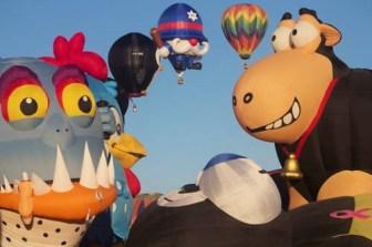 Interesting shaped hot air balloon: The Albuquerque International Balloon Fiesta