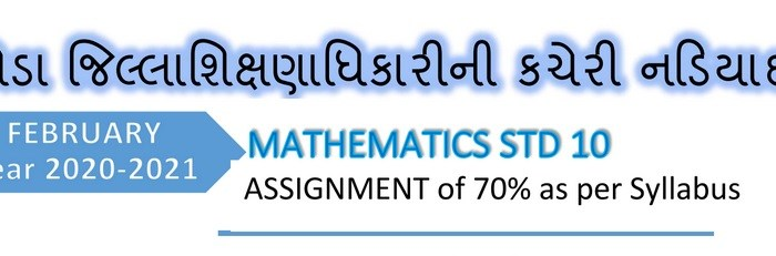 Standard 10 Maths Study materials By Kheda DEO