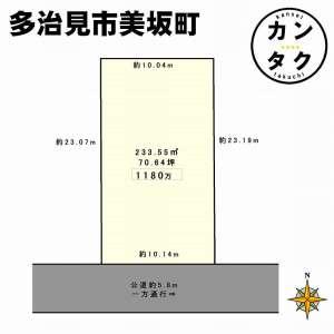 最新分譲情報パート2<br>多治見市美坂町 徒歩圏内に学校やコンビニあり!
