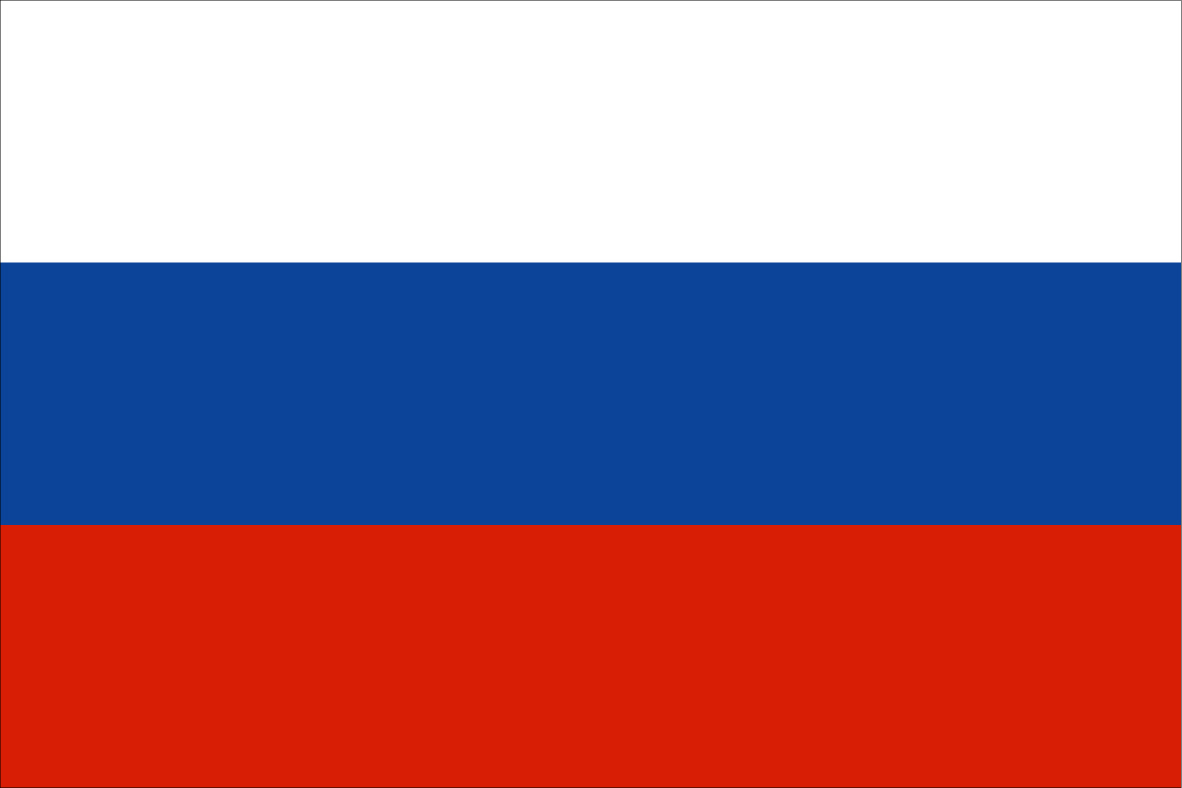 Переведите к русскому/Russian