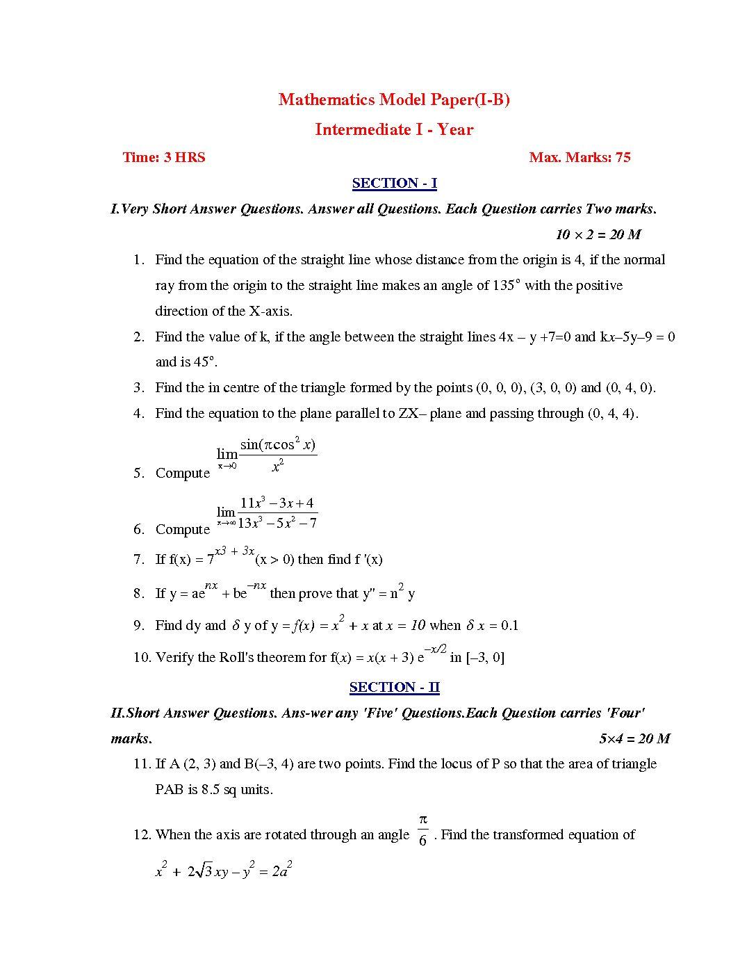 inter 1st year model papers mpc 2018
