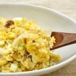 世界一美味しい!卵とネギのチャーハンのレシピ&パラパラに作るコツも!ミシュランシェフ小林武志