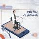 """للرعاية الصحية في المملكة العربية السعودية  """"HAKEEM"""" إطلاق تطبيق"""
