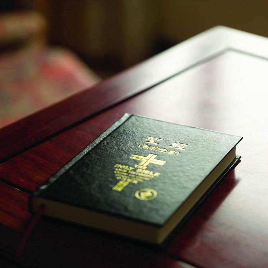 圣經與十字架 (二)_基督教圖片※耶穌愛你圖片站※