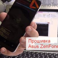 Как прошить Asus ZenFone 2 (ZE551ML, ZE550ML, ZE500CL)