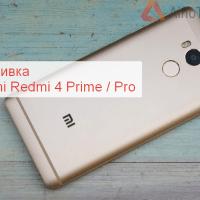 Прошивка Xiaomi Redmi 4 Prime / Pro