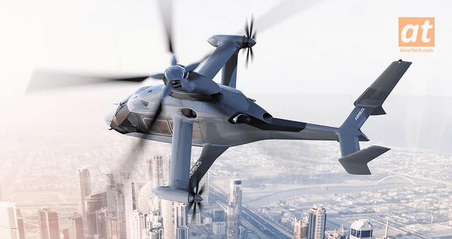 airbus вертолет