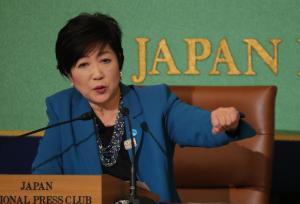 Fredag 8 december 2017 -Det Japanske politiske system