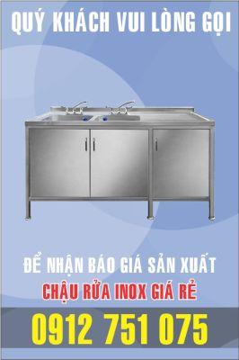 bon rua inox co tu 266x400 - Xưởng sản xuất chậu inox
