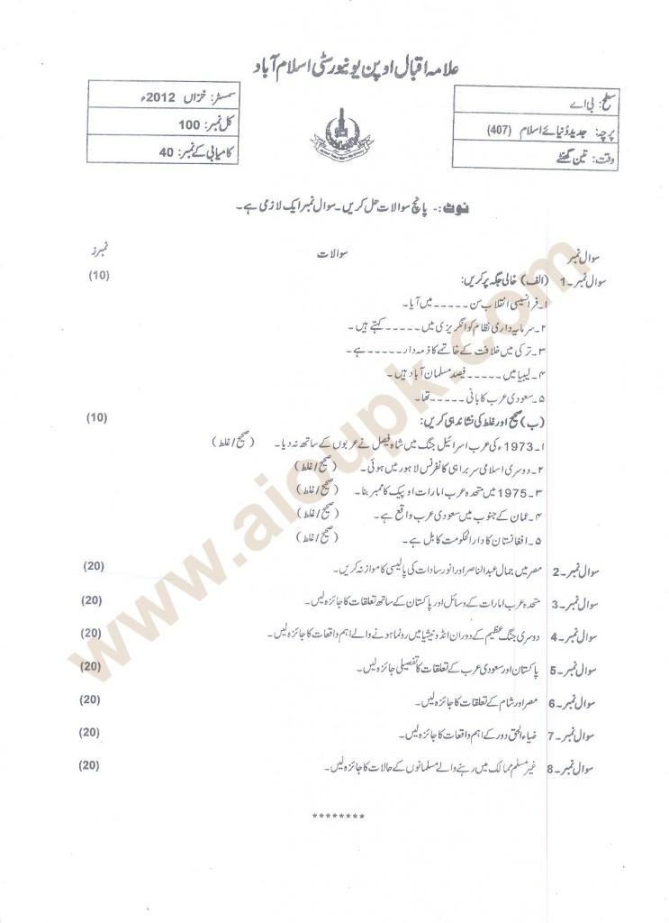 History of Modern Islamic World Code 407 Level BA
