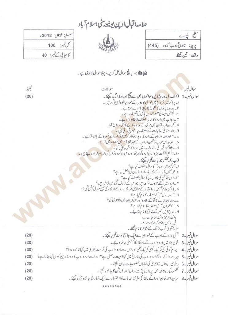 History of Urdu Literature Code 445 Level BA AIOU Old