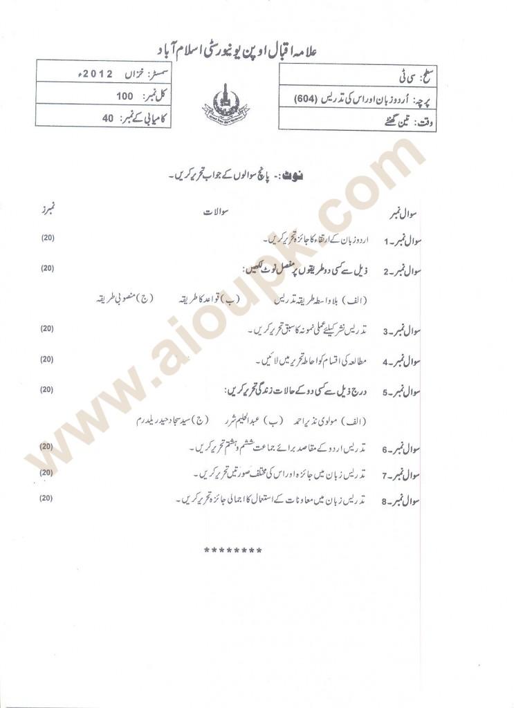 Urdu and Its Teaching Code 604 FA