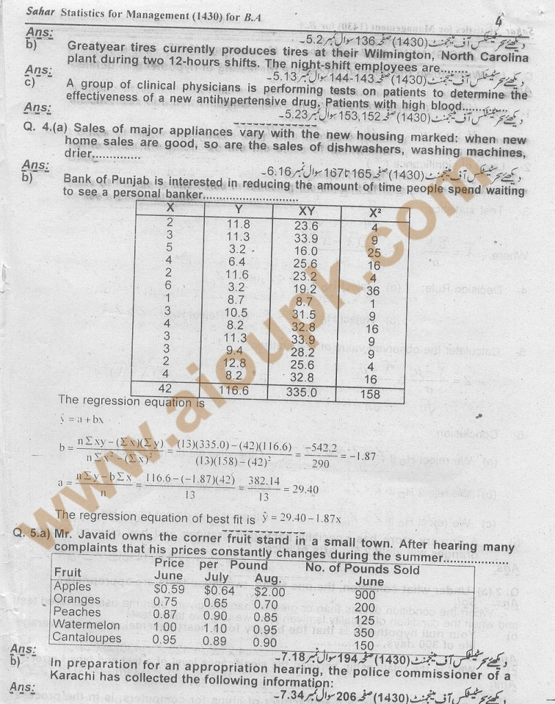 Code No 1430 Statistics for Management AIOU Free Solved