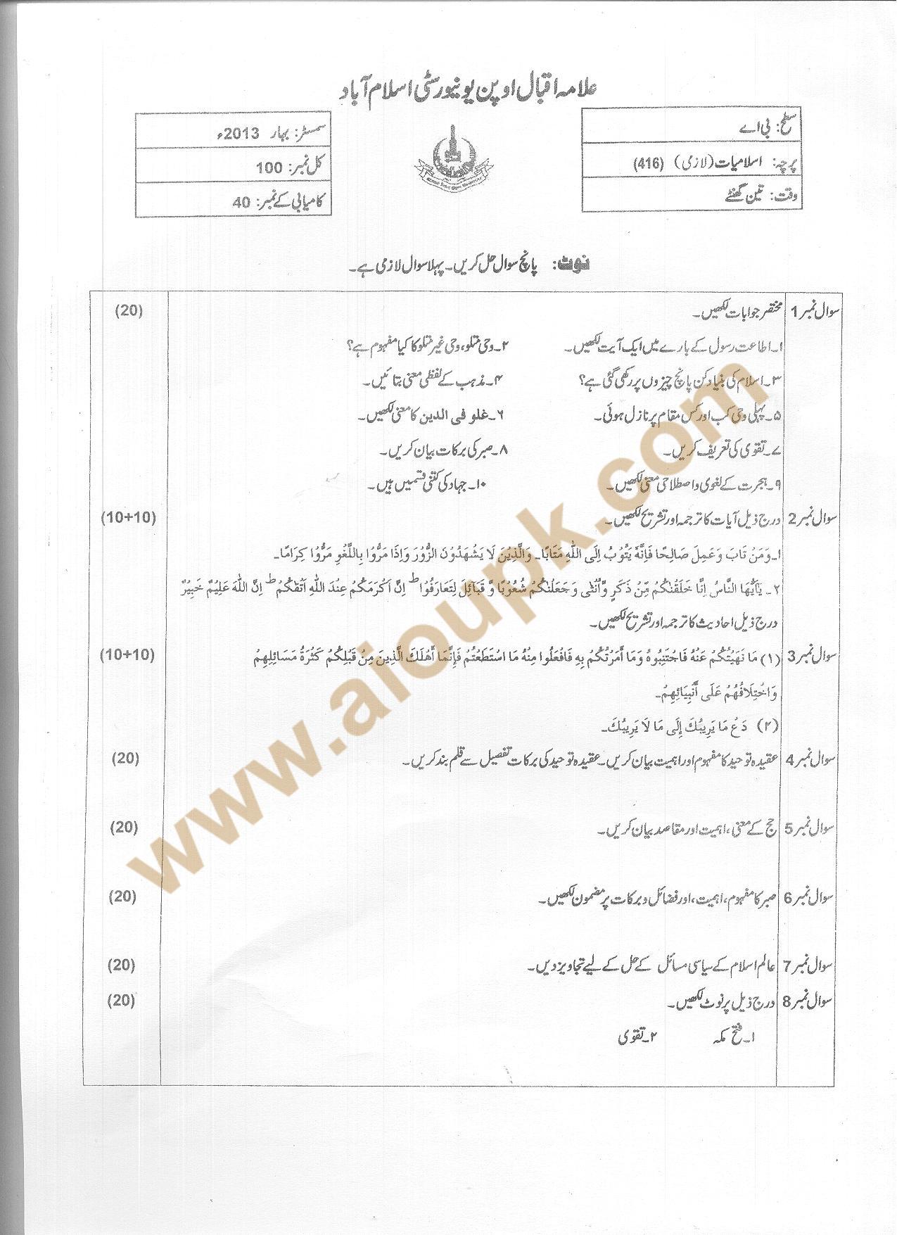Islamiat Compulsory Code 416 BA / BS