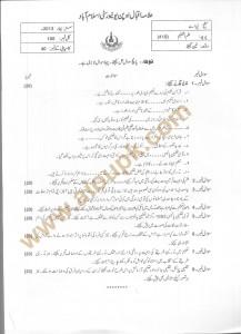 Education Code No 419 AIOU Old Paper Spring 2013 BA