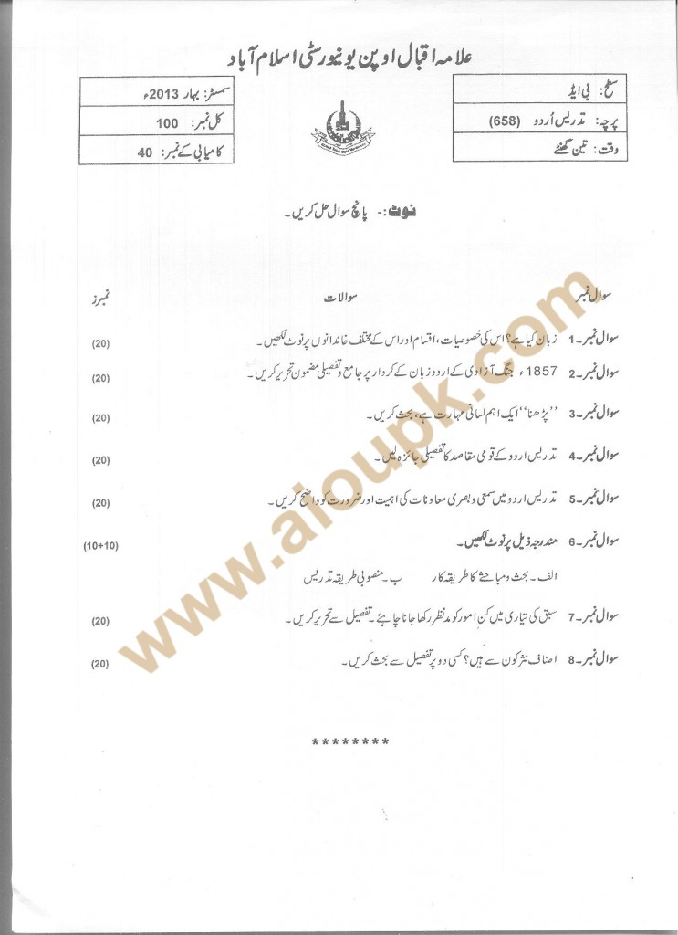 Teaching of Urdu Code 658 B.Ed