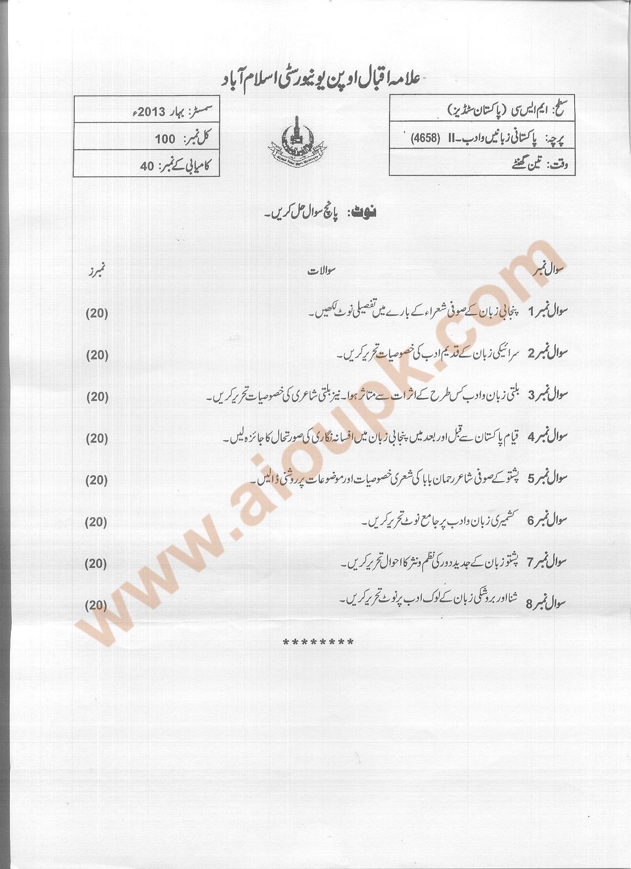 Pakistani Languages & Literature-II Code 4658 M.Sc
