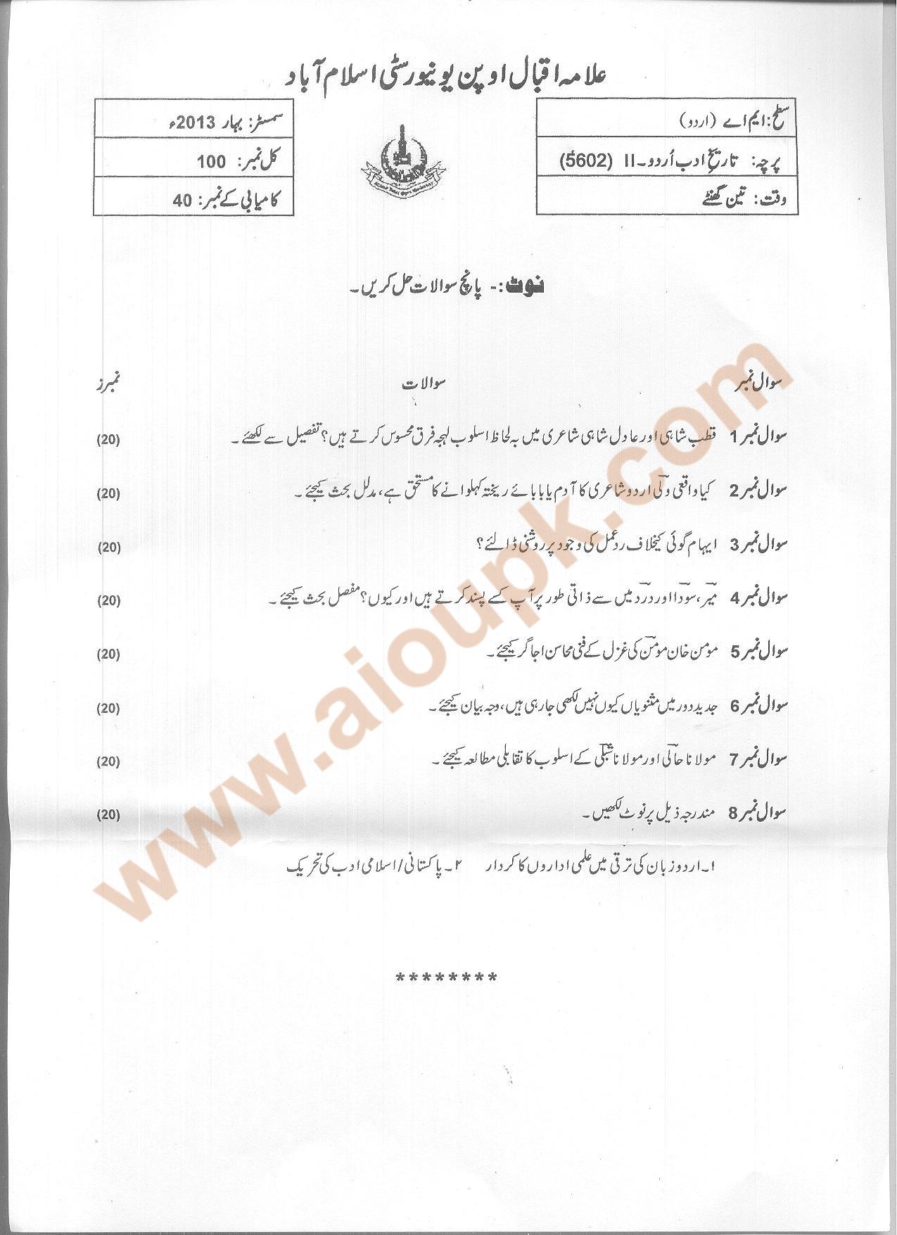 History of Urdu Adab-II Code 5602 – MA