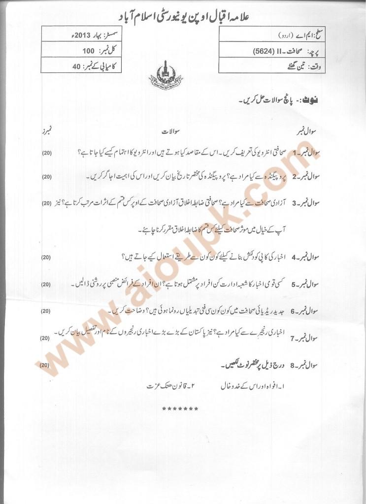 Journalism Part-II Code 5624 MA Urdu