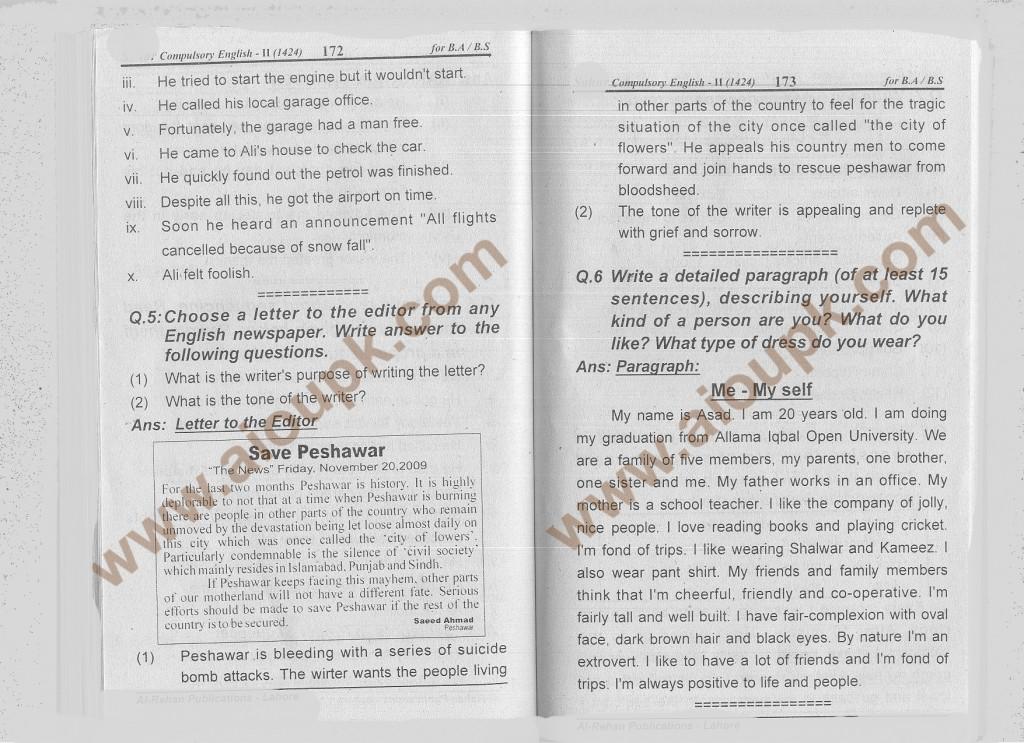 Compulsory English-II Code 1424
