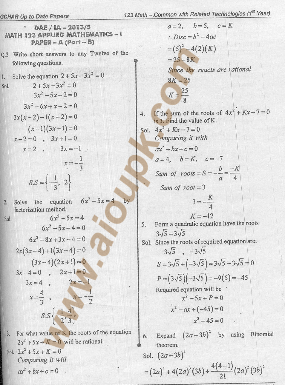 1st puc biology model question papers 2014