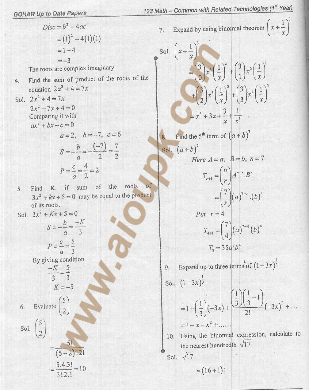 DAE Solved Papers Maths 123 Applied Mathematics-I Paper A