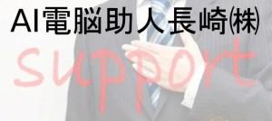 aipc_facebook