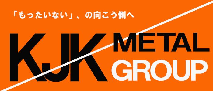 神田重量金属株式会社のアイコン