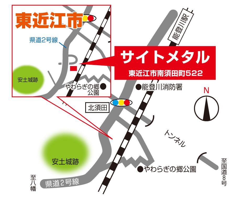 サイトメタル|神田重量金属株式会社のオートゾーン
