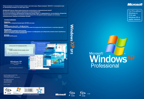 windows_xp_sp3_serial-key-2019-8180815