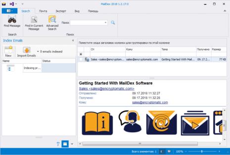 1615093646_697_encryptomatic-maildex-free-download-8683559