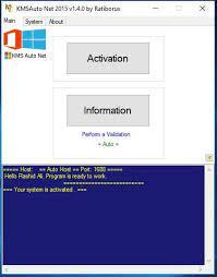 KMSAuto Net Activator Keygen