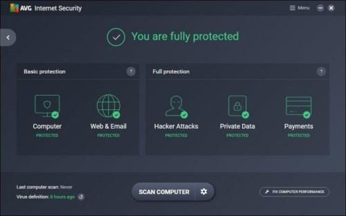 531245-avg-internet-security-unlimited-2017-main-window-8015253