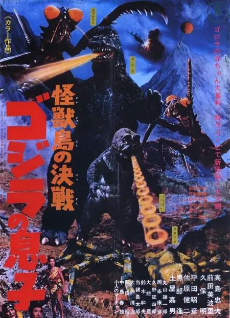 son-of-godzilla-poster