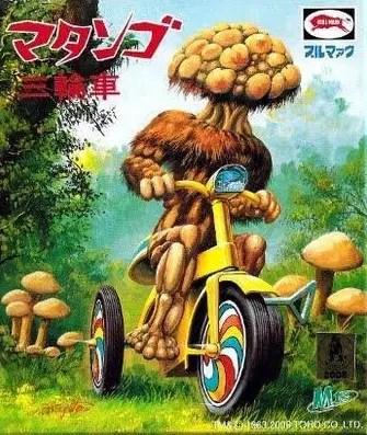 matango-bike