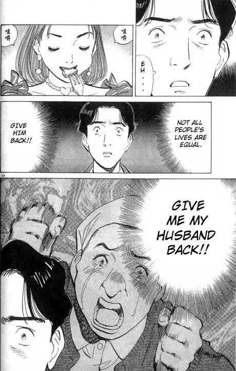 monster-husband-back