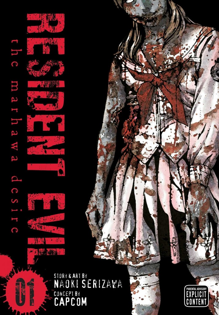 resident-evil-the-marhawa-desire-vol-1-cover