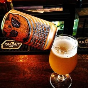 The Great Beer Survey: A Taste of SE:NYC 2015