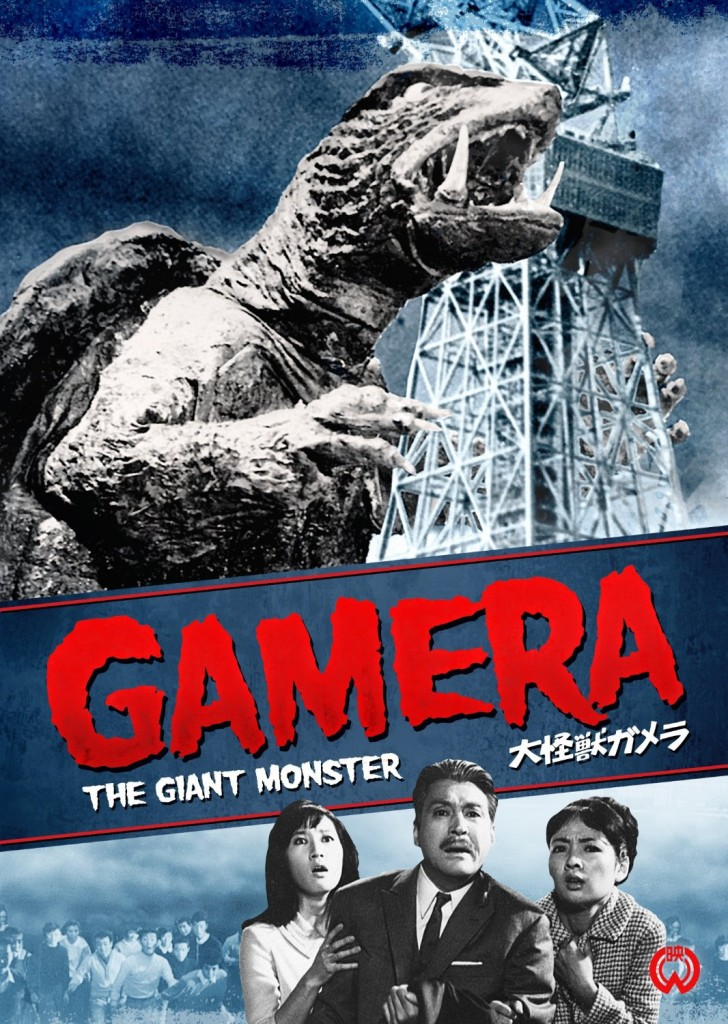 gamera-the-giant-monster-movie-poster-1965