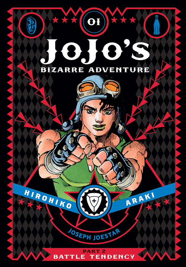 Jojo's Bizarre Adventure Part 2: Battle Tendency Vol. 1 Review