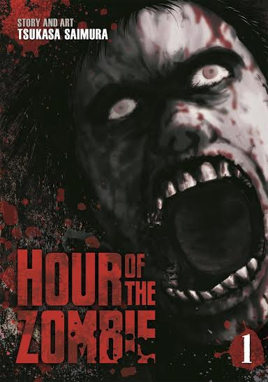 hour-of-the-zombie-vol-1-cover