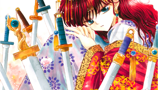 Originally published in 2009 in weekly installments and then collected in 20 manga volumes, Yona of the Dawn has finally made its debut in America. Released on August 2nd, we take a look to break down the good and the bad!