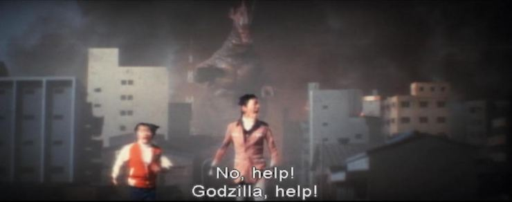 godzilla-help