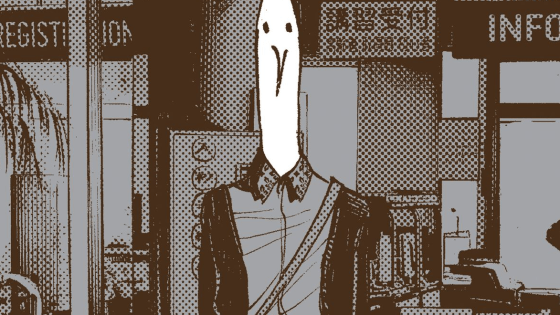 It's time to return to Goodnight Punpun, which almost seemed normal and quaint in the last volume compared to the depressing downward spiral of (well-written) misery and psychological problems the series usually presents. What does the series have in store for us now?