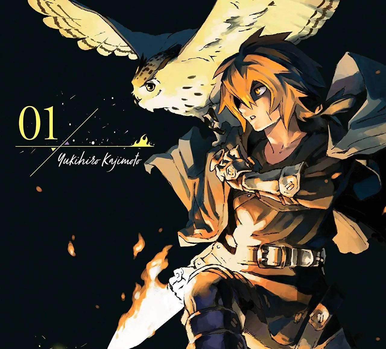 Ayanashi Vol. 1 Review