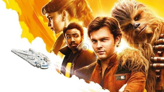First look at 'Solo: A Star Wars Story' airs during Super Bowl LII