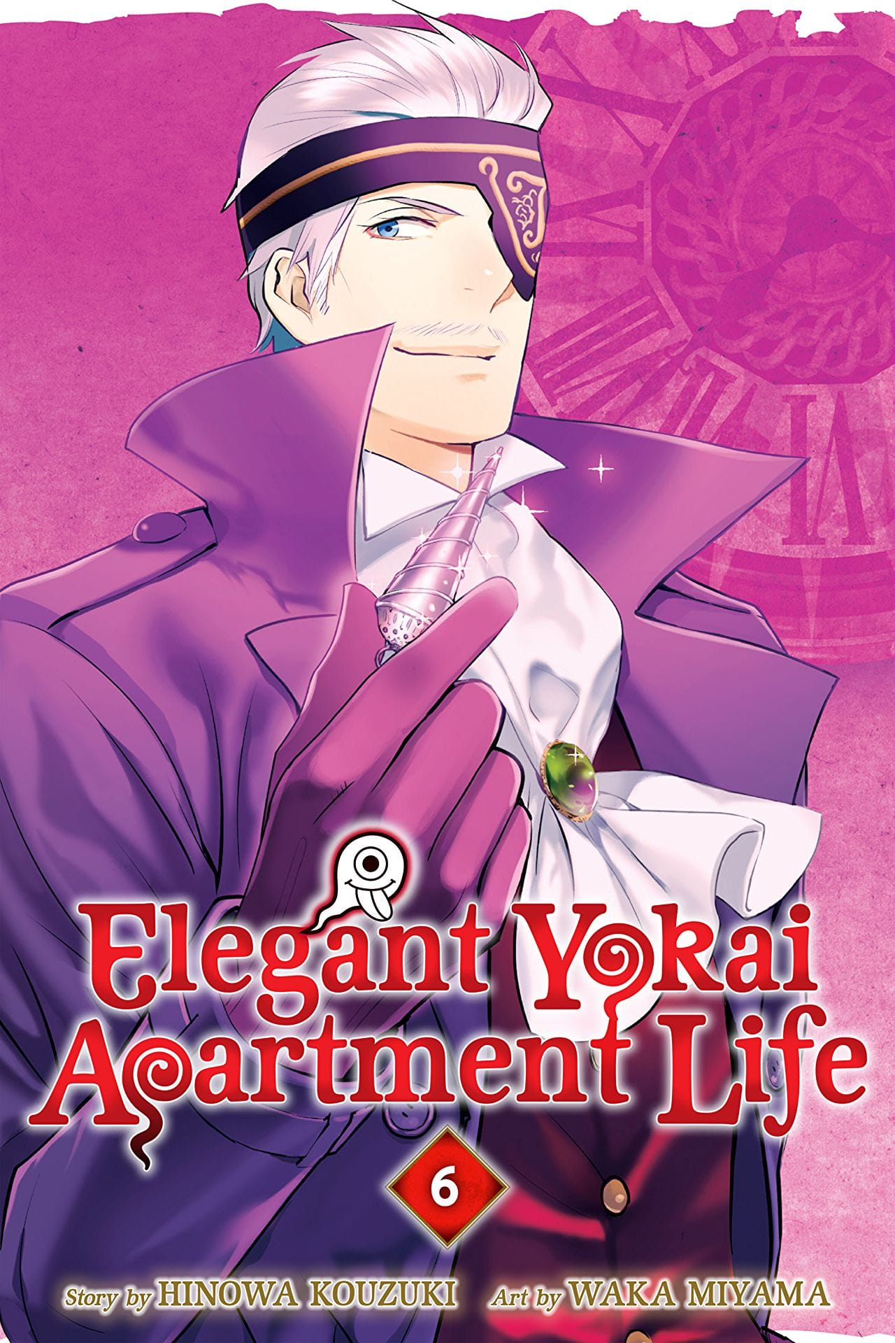 Elegant Yokai Apartment Life Vol. 6 Review