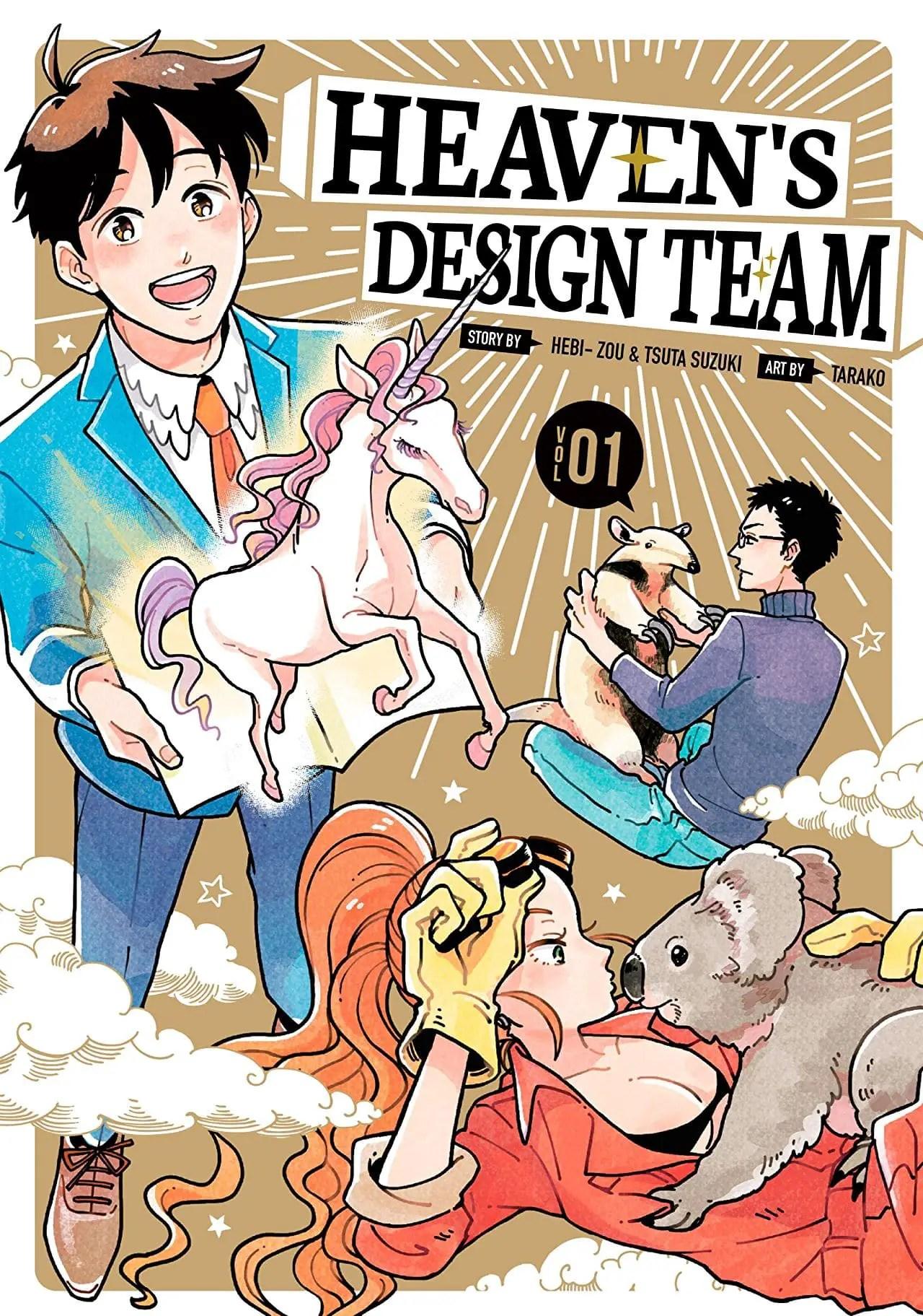 Heaven's Design Team Vol. 1 Review